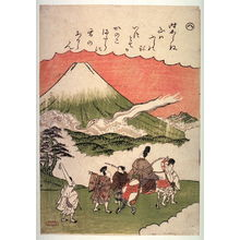 Katsukawa Shunsho: Narihira Passes Mt. Fuji on His Journey to the East, No. 6 (He from an untitled series of illustrations for chapters in the Tales of Ise (Ise monogatari) - Legion of Honor