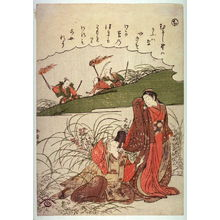勝川春章: Narihira and a Lover Hide from Pursuers on a Grassy Moor No. 8 (Chi) from an untitled series of illustrations for chapters in the Tales of Ise (Ise monogatari) - Legion of Honor