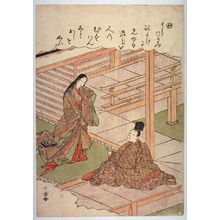 勝川春章: Narihira Urges a Lover Not to Marry, No. 13 (Wa) from an untitled series of illustrations for chapters in the Tales of Ise (Ise monogatari) - Legion of Honor