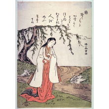 Katsukawa Shunsho: A Woman Longs for Narihira Who Does Not Return Her Love, No. 14 (Ka) from an untitled series of illustrations for chapters in the Tales of Ise(Ise monogatari) - Legion of Honor