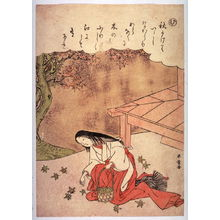 Katsukawa Shunsho: Woman Gathering Maple Leaves, No. 23 (Mu) from an untitled series of illustrations for chapters in the Tales of Ise(Ise monogatari) - Legion of Honor