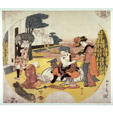 勝川春山: Daikoku and Rats Tallying Rice Bales, from a Fan Seller's Sample Book - Legion of Honor
