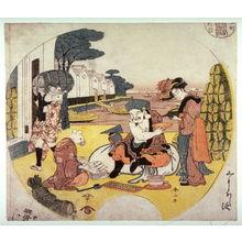 Katsukawa Shunzan: Daikoku and Rats Tallying Rice Bales, from a Fan Seller's Sample Book - Legion of Honor