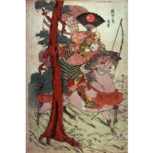 勝川春山: Kamagai no Jiro Naozane on Horseback, left panel of a diptych - Legion of Honor