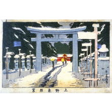 井上安治: [Toshagu Shrine, Ueno] - Legion of Honor