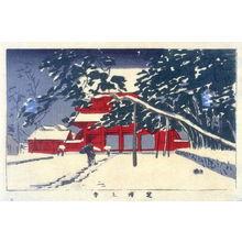 井上安治: Zojoji Temple, Shiba - Legion of Honor