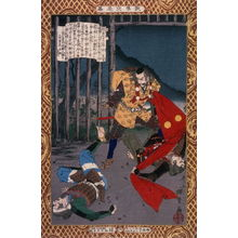 井上安治: [No. 21: Murakami Hikoshiro seizing the brocade banner] - Legion of Honor