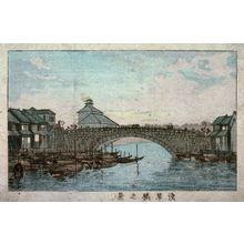 井上安治: Asakusa Bridge - Legion of Honor