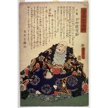 Utagawa Yoshitora: Taira no Kiyomori of Aki Province - Legion of Honor
