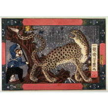 Utagawa Yoshitoyo: Moko no shasei (Foreigners Hunting a Snow Leopard) - Legion of Honor