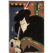 Utagawa Yoshitsuya: Ichikawa Kodanji as Ishikawa Goemon - Legion of Honor