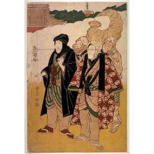 Utagawa Toyokuni I: Actors and Attendants Visiting the Temple in Asakusa: Iwai Hanshiro V and Bando Mitsugoro V (right), Sawamura Gennosuke and Ogino Isaburo II (?)(center), Ichikawa Danjuro VII (Tsuruzo) and Matsumoro Koshiro V(left) - Legion of Honor
