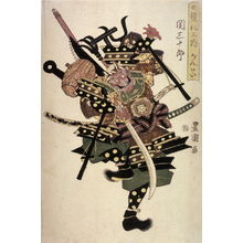 Utagawa Toyokuni I: Seki Sanjuro II as Benkei, from the series Seven Costume Changes (Shichihenge) - Legion of Honor