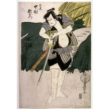 歌川豊国: Nakamura Utaemon III as Kyogoku Takumi, panel of a polyptych - Legion of Honor
