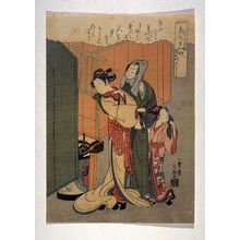 一筆斉文調: Untitled (two women and a girl), after Buncho, 19th century - Legion of Honor