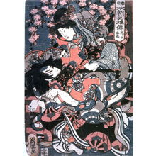 歌川国輝: Scene from a Kabuki Play - Legion of Honor