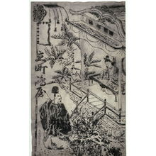 Unknown: [Kibi Daijin discovers the secret of embroidery; a display sponsored by Shimaya in Tachimachi] - Legion of Honor
