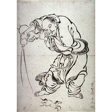 無款: The Taoist Immortal Chokaro Producing a Horse from a Gourd, from a seriees in the Kano style - Legion of Honor