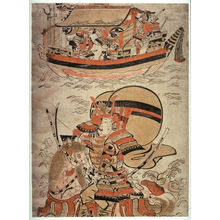 鳥居清倍: Atsumori on Horseback in the Battle of Ichinotani - Legion of Honor