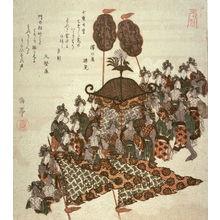 屋島岳亭: Angels and Carriage, upper left sheet of four illustrating The Ascent to Heaven from the Bamboo Cutter'sTale (Taketari amaagari) - Legion of Honor