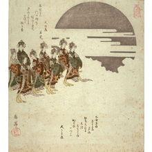 屋島岳亭: Moon and Angels, upper right sheet of four illustrating The Ascent to Heaven from the Bamboo Cutter'sTale (Taketari amaagari) - Legion of Honor