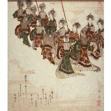 屋島岳亭: Angels Holding Banners, lower left sheet of four illustrating The Ascent to Heaven from the Bamboo Cutter'sTale (Taketari amaagari) - Legion of Honor