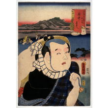 歌川国貞: Fuchu Ichikawa Kagoro as Kitahachi at Station No. 20 on the Tokaido (Fuchu from Tokaido gojusantsugi no uchi) - Legion of Honor