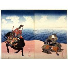 Shunbaisai Hokuei: Arashi Rikan II and Iwai Skijaku I as Chinsei Hachiro Tametomo and Neiwanjo in Shimameguri Tsuki noYumihara - Legion of Honor