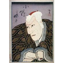 Utagawa Hirosada: Ichikawa Ebizo V as Ono no Imoko , center panel of a triptych with Mimasu Daigoro IV as Kijomaru and Kataoka Ichizo I as Akaimaru in Shitenoji garan - Legion of Honor