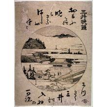 Katsukawa Shunzan: Mi Bansho, one of the Famous vVews of Lake Biwa] - Legion of Honor