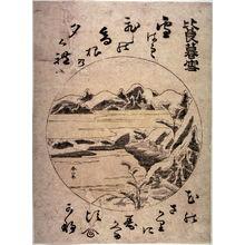 Katsukawa Shunzan: Hirano Bosetsu near Lake Biwa - Legion of Honor