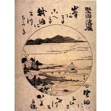 Katsukawa Shunzan: Katada no Rokuban near Lake Biwa - Legion of Honor