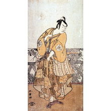 Katsukawa Shunsho: Man with Sword - Legion of Honor