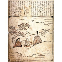 菱川師宣: [Illustration of the Ise Monogotari] - Legion of Honor