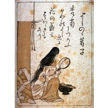 Kitao Masanobu: [Figure looking into a mirror] - Legion of Honor