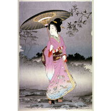 Watanabe Nobukazu: [Woman with an Umbrella] - Legion of Honor