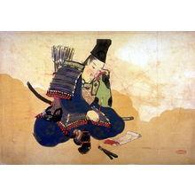 無款: [Man seated before a scroll] - Legion of Honor