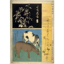 Miyagi Gengyo: Horses, Bamboo and Rock - From: Pictures and Calligraphy, New and Old, written by Kaga No Chiyo - Legion of Honor