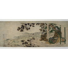 Kikugawa Eizan: Court Lady and Child Viewing Maple Leaves from a Veranda - Legion of Honor