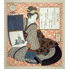 Yashima Gakutei: Bishamon, from the series AllusIons to the Seven Lucky Gods (Mitate shichifukujin) - Legion of Honor