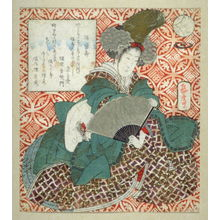 Yashima Gakutei: [Unidentified dancer], from the series AllusIons to the Seven Lucky Gods (Mitate shichifukujin) - Legion of Honor