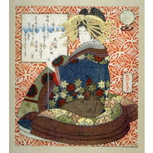 Yashima Gakutei: Jurojin, from the series AllusIons to the Seven Lucky Gods (Mitate shichifukujin) - Legion of Honor