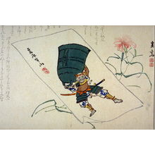 松川半山: [Flowering pink and otsu picture of Benkei with bell] - Legion of Honor