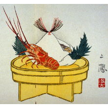 Niho: [New Year decoration with lobster on tray] - Legion of Honor