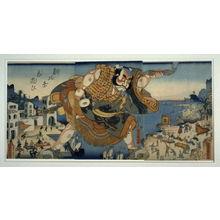 Utagawa Sadahide: Kobayashi Asahina in the Land of the Pygmies - Legion of Honor