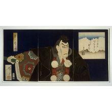 月岡芳年: Ichikawa Danjuro IX as Musahibo Bankei in Kanjincho - Legion of Honor