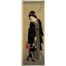 豊原周延: A mother takes her son for a walk during the Russo-Japanese war - Legion of Honor