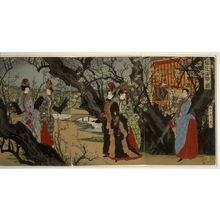 豊原周延: Plum Trees in Full Bloom, the Meji Emperor, Empress and Women of the Nobility - Legion of Honor