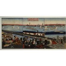 Utagawa Hiroshige III: Steamd Train at Yatsunoyama in Tokyo - Legion of Honor