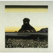 Hodaka Yoshida: Landscape, Ninja Point - No.20 from the portfolio: Folio Seventy Three - Legion of Honor